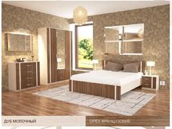 Спальня Катрин Ф