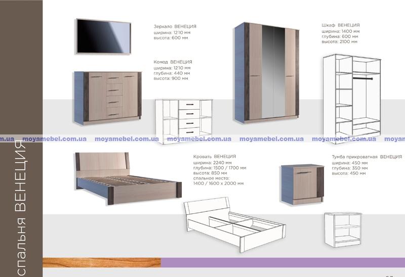 спальня венеция ф мебельной фабрики феникс фото цена