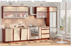 Кухня Софт КХ-73