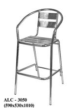 Барный стул ALC-3050