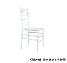 Стул Chiavari (Чиавари)