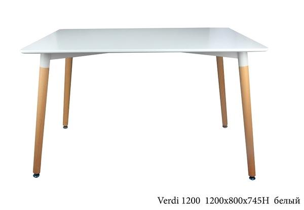 Стол Verdi (Верди) 1200