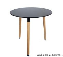 Стол Verdi (Верди) 80
