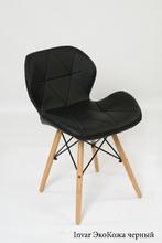 Кресло Invar (Инвар)
