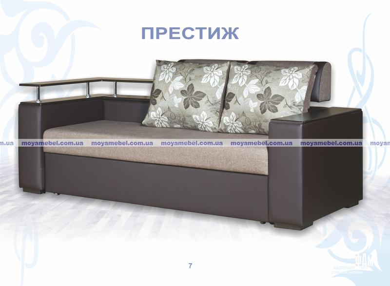 4db601820 Диван Престиж: купить в Киеве - фото, цена