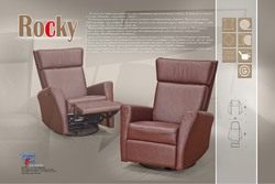 Кресло-реклайнер Rocky (Роки)
