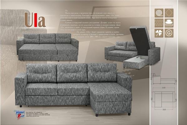 Угловой диван Ula (Ула)