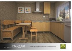 Кухонный уголок Стандарт