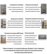 Кухня Сопрано КХ-288/289/290