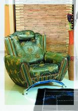 Кресло Сара-3