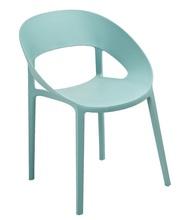 Кресло Шелл пластиковое
