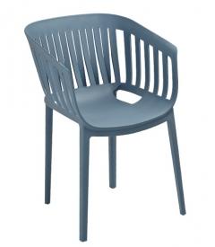 Кресло Патио пластиковое