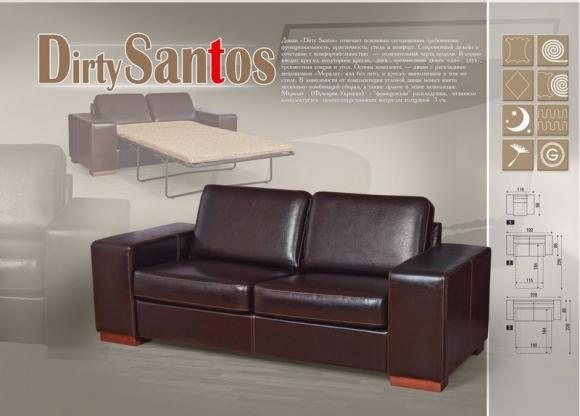 Диван Dirty Santos (Дёти Сантос) 1,5