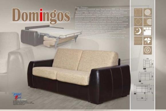 Диван Domingos (Домингос) 3