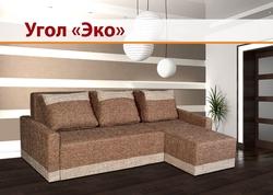 Угловой диван Эко