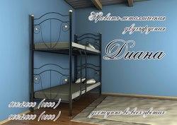 Кровать двухъярусная разборная Диана
