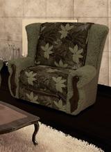 Кресло-кровать Гранд 2