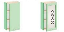 Шкаф навесной в ванную комнату Ф 4903/4904/4905/4906