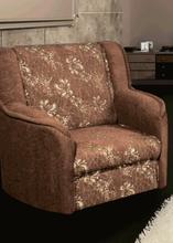 Кресло-кровать Сенатор №2