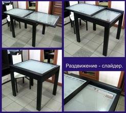 Стол Трембита СК 6