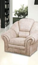 Кресло Орхидея Веста