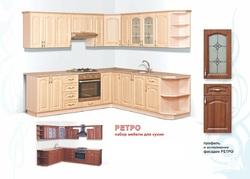 Кухня Ретро арка