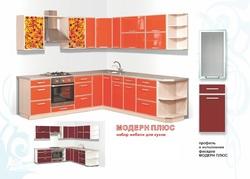 Кухня Модерн-плюс