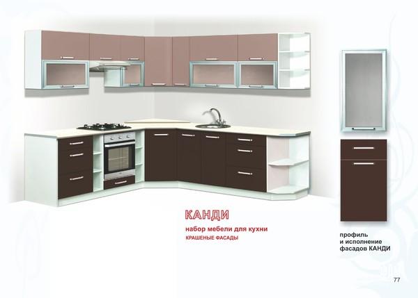 Кухня Канди (крашеные фасады)