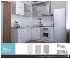 Кухня Делис 2
