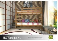 """Кровать двухьяруская """"Трансформер 1"""""""