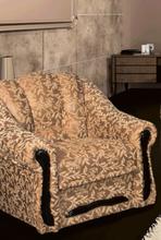 Кресло Веста №2