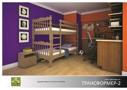 """Кровать двухьяруская """"Трансформер 2"""""""