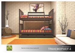 """Кровать двухъярусная """"Трансформер 4"""""""