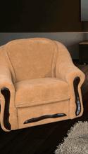 Кресло Веста №1