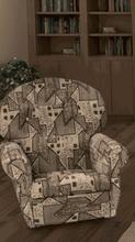 Кресло Каренгтон