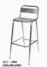 Барный стул ALC-3060