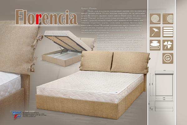 Кровать Florencia (Флоренция)