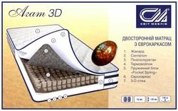 Матрас Агат 3D