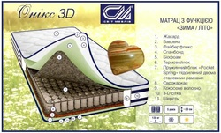 Матрас Оникс 3D