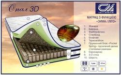 Матрас Опал 3D