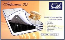 Матрас Жемчужина 3D