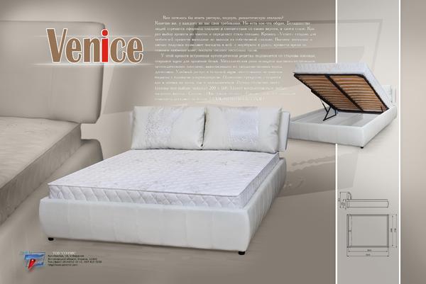 Кровать Venice (Венеция)