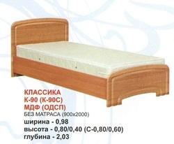 Кровать Классика К-90С