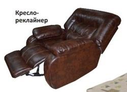 Кресло-реклайнер Лотто ОД