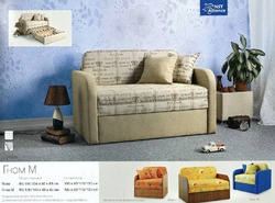 Дитячий диван Гном-М 1,3 м