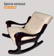 Кресло-качалка(Юта)