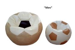 Пуф Мяч