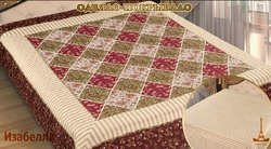 Одеяло-покрывало Изаббела