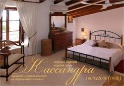 Кровать на деревянных ножках Кассандра