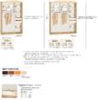 Спальня Софт СП-488